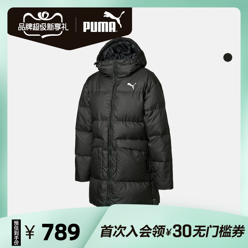 Puma puma official authentic women's long hooded down coat hooded 581613