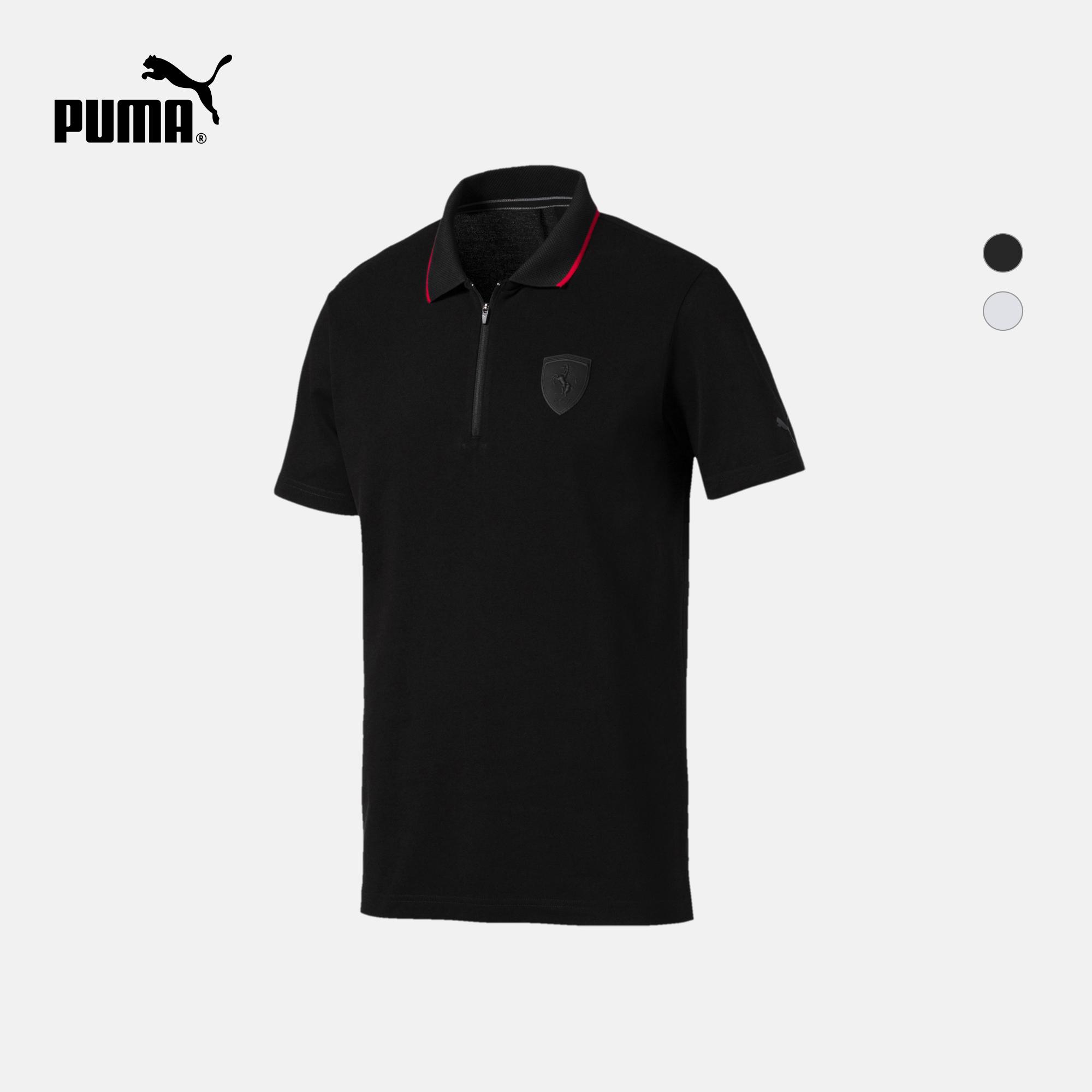 PUMA 法拉利赛车系列春夏男子短袖 Polo 衫 新品热卖只要389
