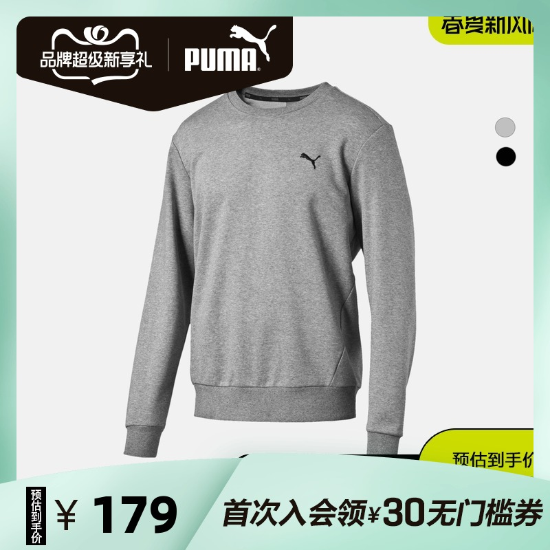 PUMA Puma official genuine new men's printed round collar guard ESS 590321