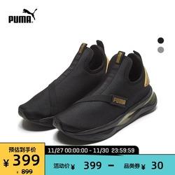 PUMA彪马官方正品 蔡依林同款女子跑步健身缓震训练鞋 193278