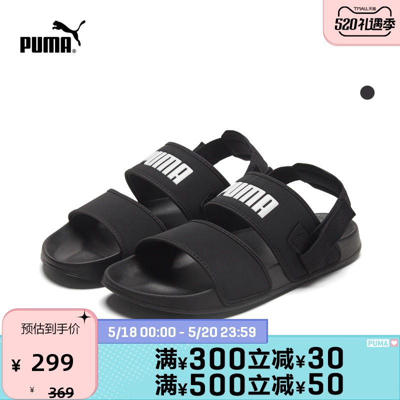 PUMA Hummer official authentic male and female couples two wear drag sandals LEADCAT 370733