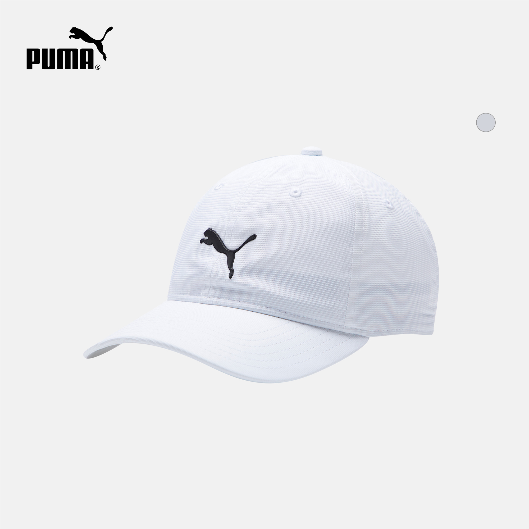 Puma puma official authentic new men's sports casual baseball cap bounce 021431