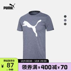 PUMA彪马官方正品 春夏男子圆领短袖T恤 593040