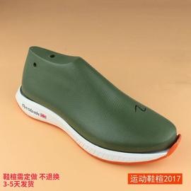 运动鞋楦做鞋模具鞋楦头鞋撑男楦子diy皮鞋配件材料手工工具1118