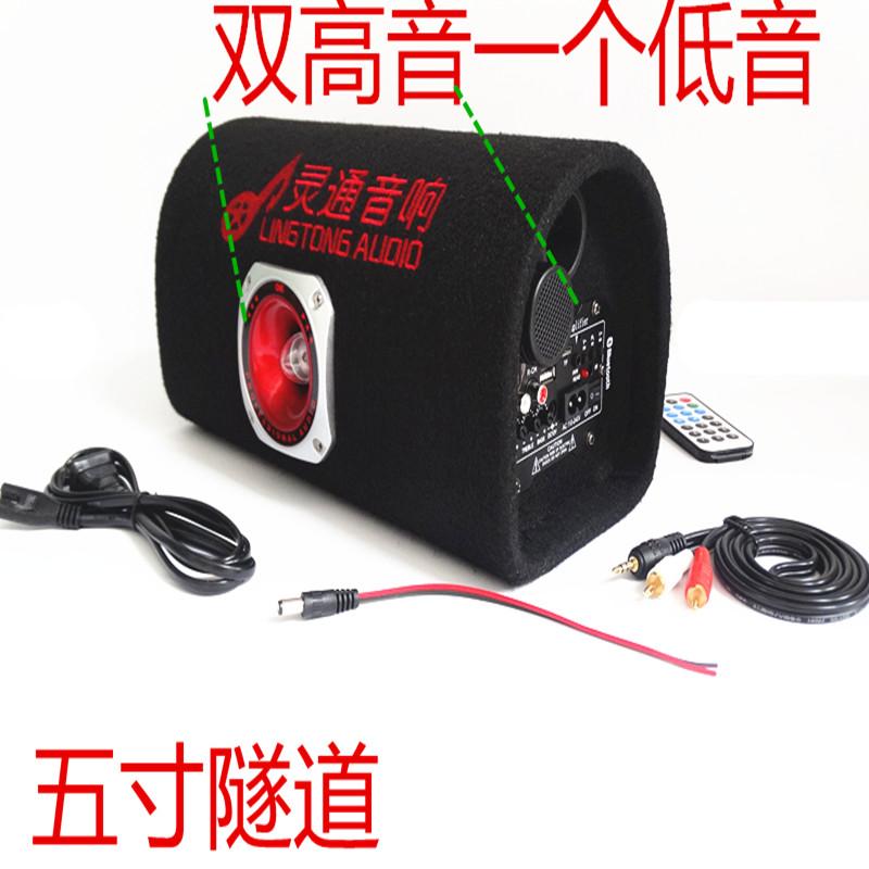 Автомобиль звук аккумуляторная батарея звук 12v24220v существует источник сабвуфер автомобиль сабвуфер компьютер звук 49 юань