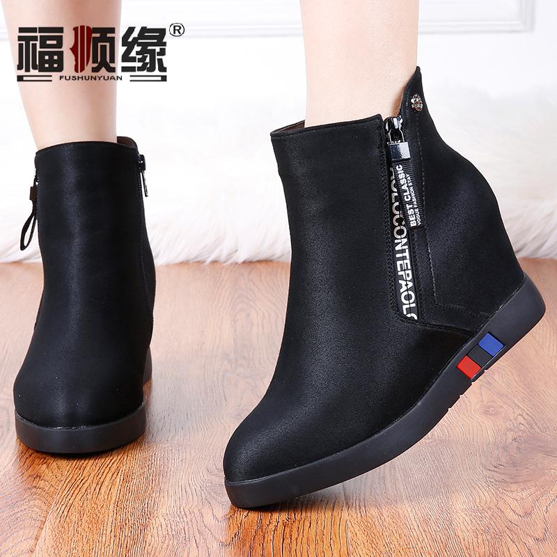 福顺匀鞋季老北京布鞋时尚时装职业通勤女短靴子软底内增高女棉鞋