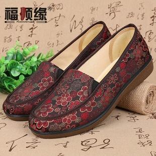 福顺缘老北京布鞋中老年平跟妈妈软底老人防滑舒适奶奶透气女单鞋