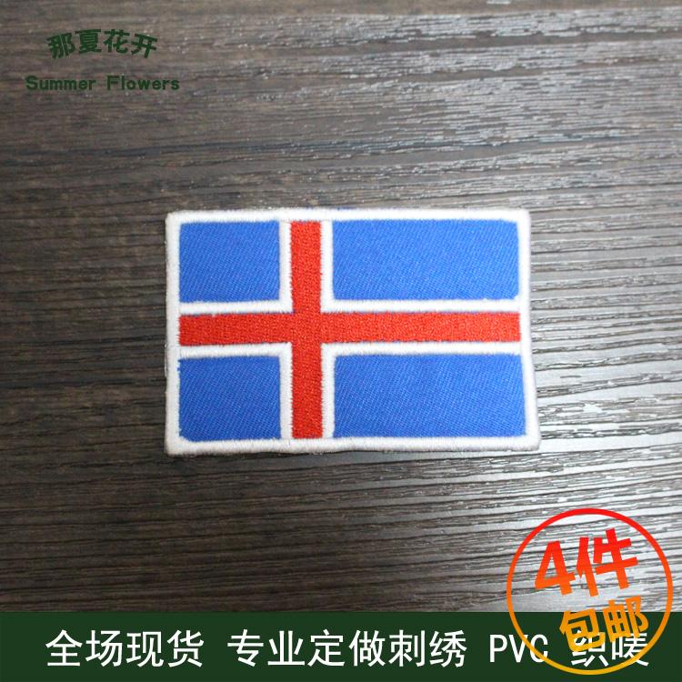 冰岛国旗臂章/布贴/衣贴/绣标/标贴/贴章/魔术贴/绣章肩章/可定做