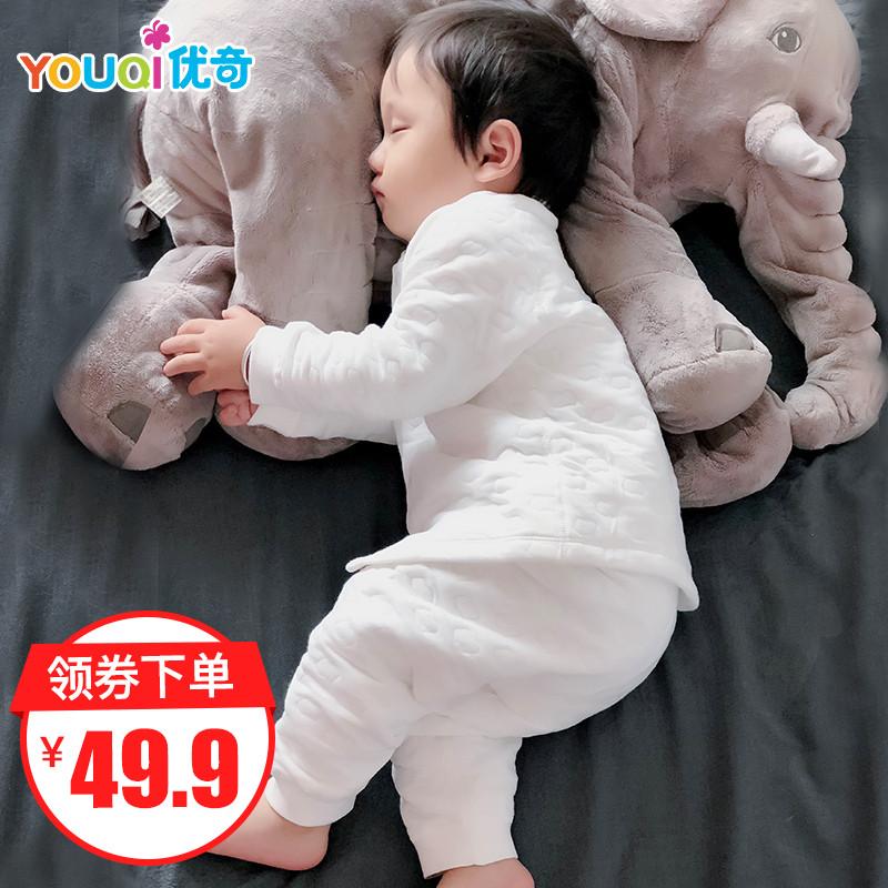 优奇婴儿幼儿保暖内衣套装秋冬季新生儿加棉纯棉衣服加厚宝宝冬装