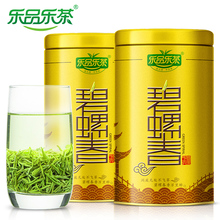 Lepinle Tea Biluochun 2018 New Tea Super Luzhou-flavor Green Tea Bulk Biluochun Tea Bud 125g*2