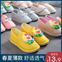 月子鞋孕妇拖鞋春秋产妇春夏季薄款产后软底包跟夏天5六7月份6七