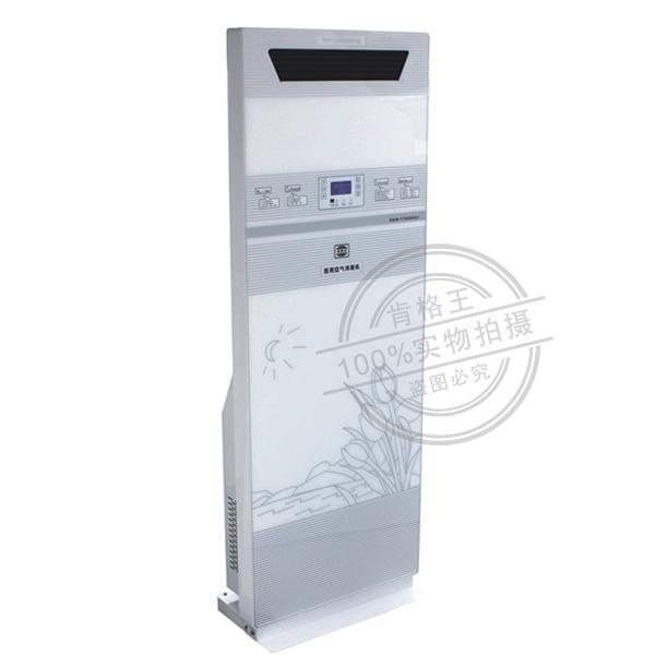 [赛创医疗空气净化,氧吧]肯格王消毒机(附层流净化功能) IC月销量0件仅售36850元