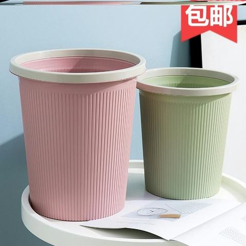 纸篓塑料家居餐厅厕纸客房装饰办公室洗手便携欧式无盖垃圾桶家用