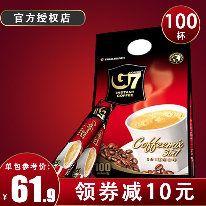 越南进口g7 1600g三合一中原咖啡粉限时秒杀