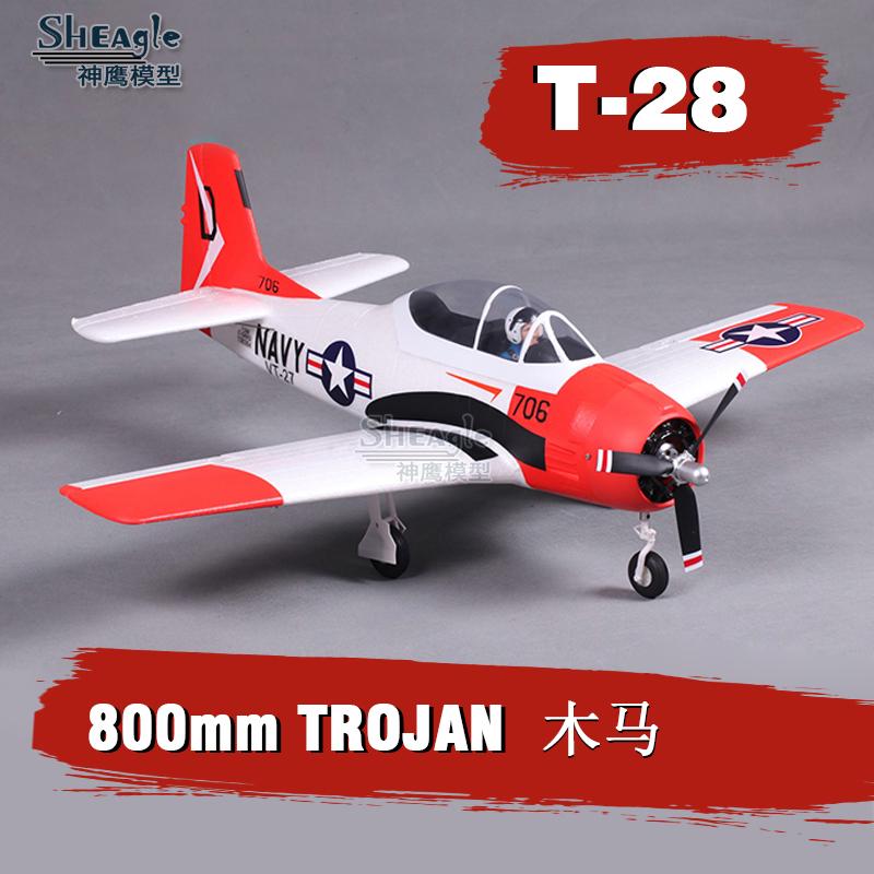 [神鹰模型电动,亚博备用网址飞机]FMS T28二战亚博备用网址航模飞机 固定月销量1件仅售538元