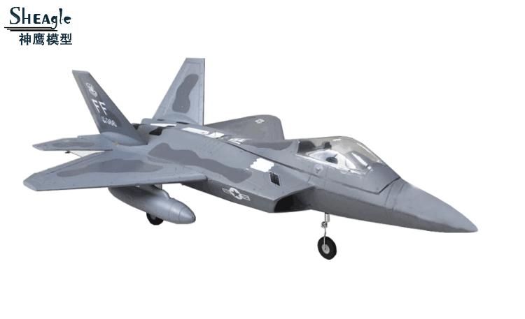 [神鹰模型电动,亚博备用网址飞机]神鹰 F22亚博备用网址飞机战斗机 64MM月销量1件仅售730元