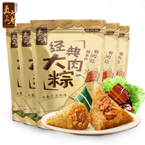 Really old old classic big meat dumplings 160g*10 only jiaxing dumplings specialty convenient fast food breakfast snacks