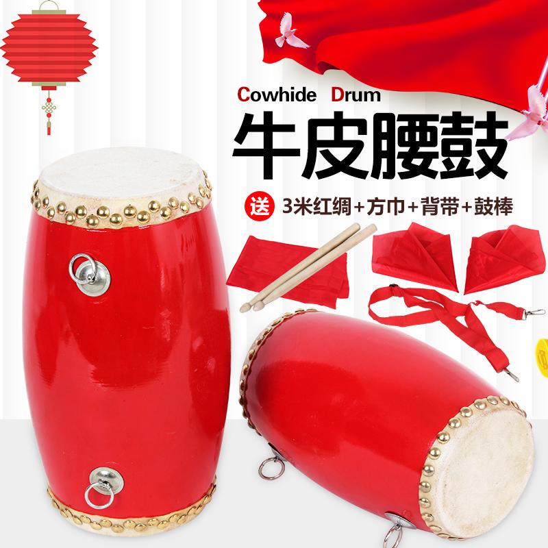 12cm 14cm 15cm для взрослых ударные ребенок ударные младенец ударные детский сад удар музыкальные инструменты