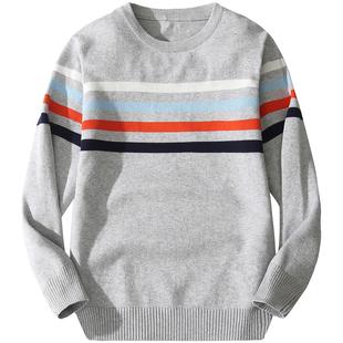 秋装新款童装 儿童纯棉毛衣男童薄款针织衫 中大童圆领细线打底衫