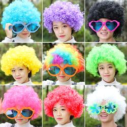 元宵节儿童装扮演出爆炸头假发彩色头套搞怪成人小丑搞笑表演道具