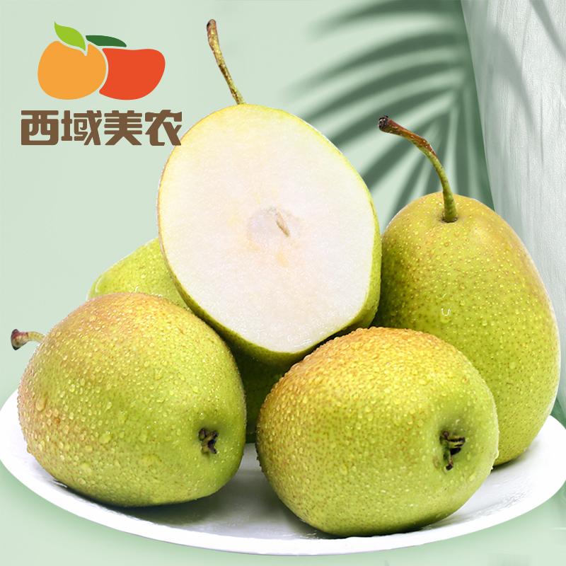 西域美农新鲜红香酥梨5斤脆甜梨子红酥梨应季陕西当季水果^@^