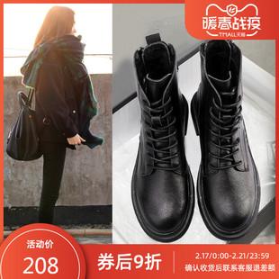 高蒂马丁靴女2019冬季新款百搭显瘦机车靴英伦风加绒真皮帅气短靴