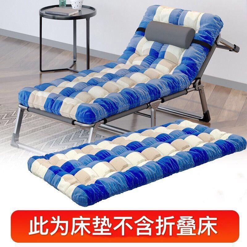 高品质折叠床棉垫办公室单人床午休床午睡床陪护床躺椅套床垫垫子