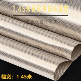 1.45米加幅宽菱形格防辐射布料窗帘机箱防辐射服防5G电磁rfid屏蔽