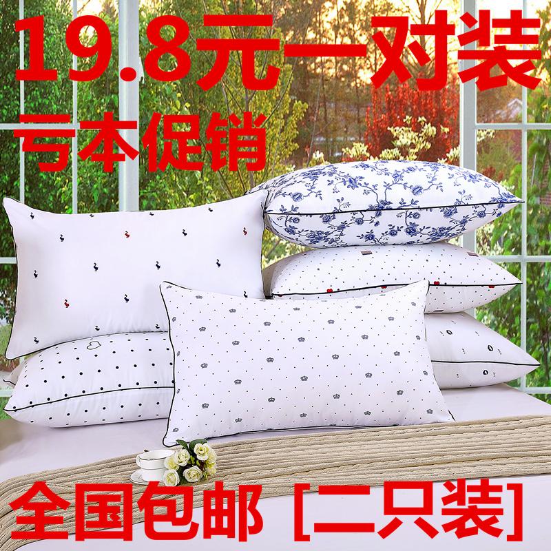 【天天特价】枕芯枕头护颈水洗真空枕 羽丝绒 学生单人成人枕