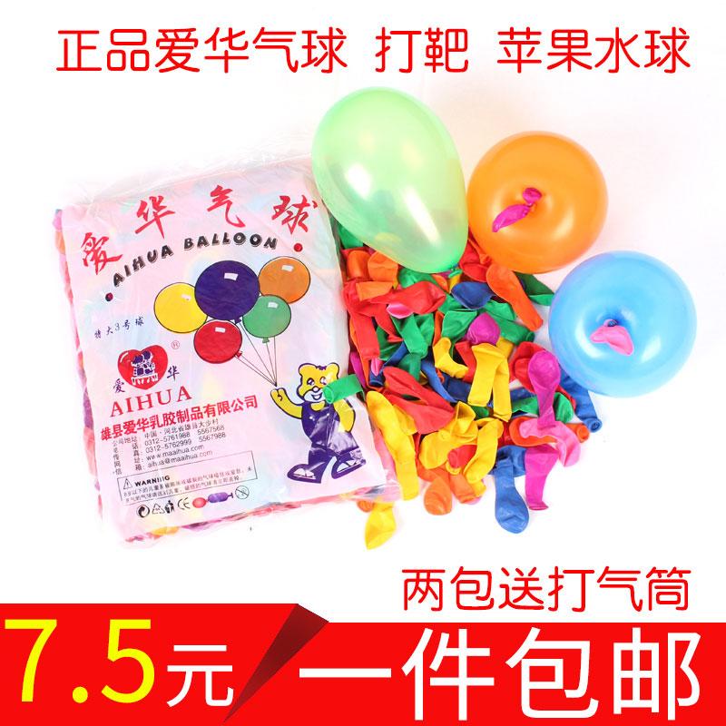 小水球小号儿童玩具弹弓打靶枪飞镖夏天砸踩500装水气球批發免邮