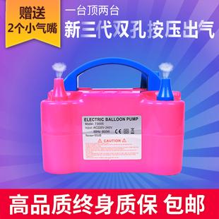 电动打气筒气球双孔打气筒充气泵充气机吹气球工具气球批发打气机