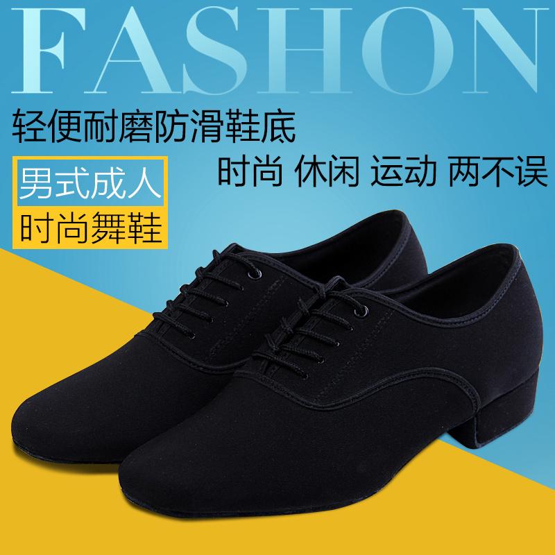 舞鞋男鞋男士软底低跟拉丁舞广场舞蹈鞋交谊舞