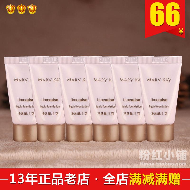 玫琳凯幻时滋润修颜粉底乳液浅肤色5g小样6支打包共30g=大瓶