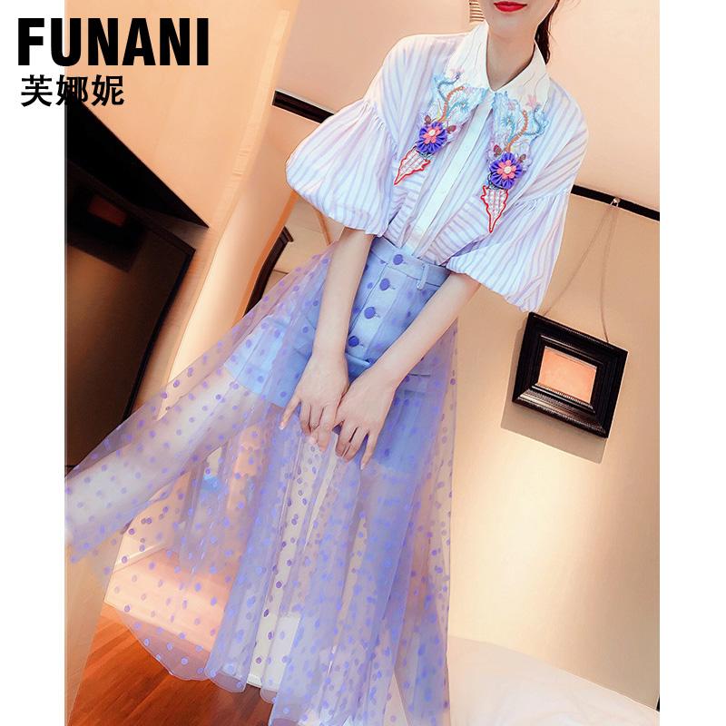 芙娜妮网纱连衣裙2020新款夏季超仙的喇叭袖刺绣时尚两件套装裙女