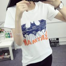 229实拍2016夏季新款女装上衣t恤韩版修身打底衫白色纯棉短袖体恤