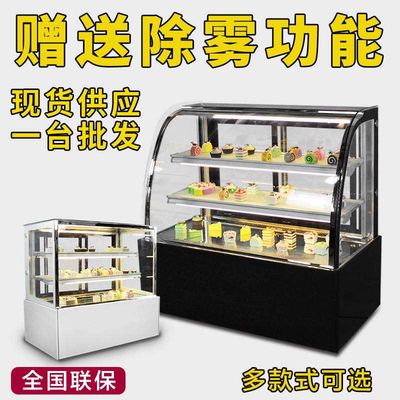 [敏恩商用蛋糕柜冷藏展示柜台式直角冰柜前开] дверь [水果熟食保鲜柜风冷]