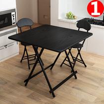折叠桌餐桌家用小饭桌便携式户外折叠摆摊桌正方形简易小桌子租房
