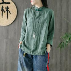 子曰中式女装唐装苎麻上衣女文艺亚麻立领盘扣茶服中国风长袖衬衫