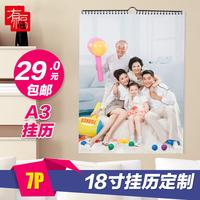 2019 A3 календарь календаря календарь творческий diy календарь фотографий на заказ полностью Календарь альбомов Jiafu 7 страниц