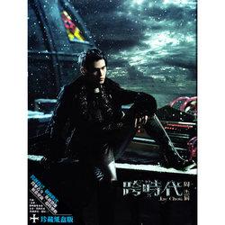 原装正版 JAY周杰伦第10张专辑 跨时代 CD+DVD+歌词本 JVR唱片