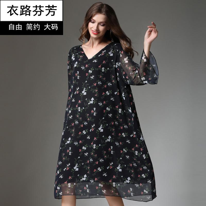 衣路芬芳夏装2018新款女短袖大码加肥连衣裙中长裙V领印花喇叭袖
