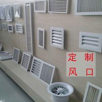 新风系统配件平移窗无损改装新风换气机室内除甲醛空气净化器ffu