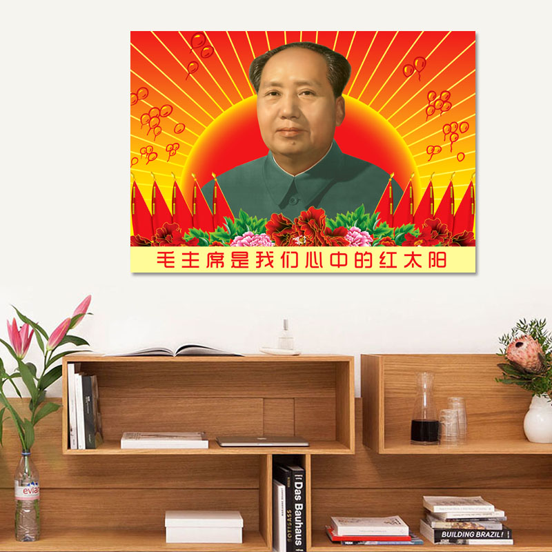 Great man hanging painting modern simple Chinese style office study wall painting Mao Zedong Chairman Mao Zedong decorative painting