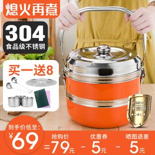 不锈钢304加厚家用免火再煮锅焖烧锅煲汤锅蒸锅节能保温气电通用