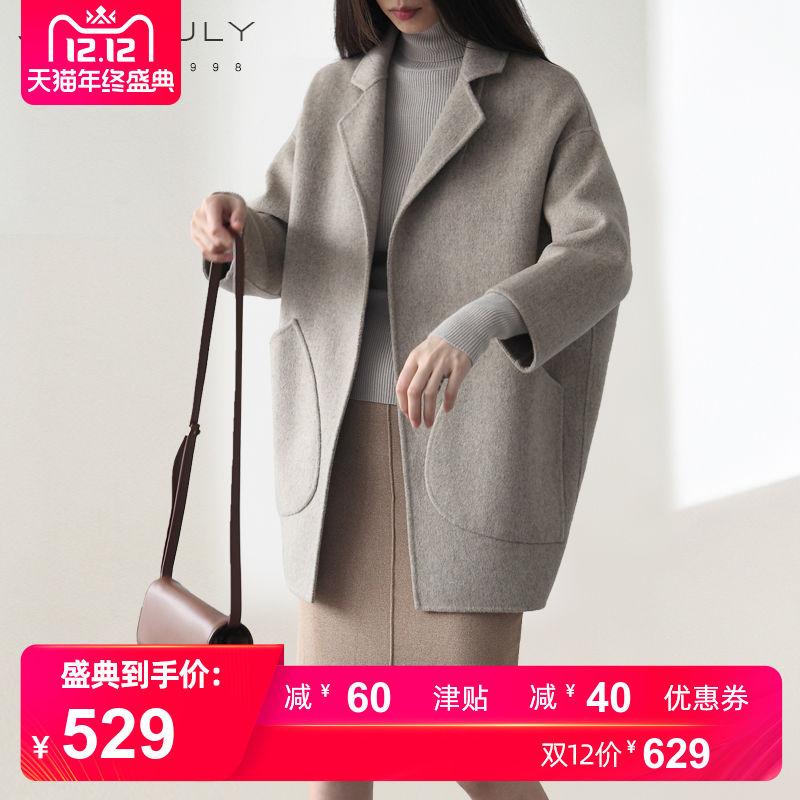 反季韩版双面呢大衣女中长款秋毛呢外套呢子无羊绒小个子羊毛秋冬