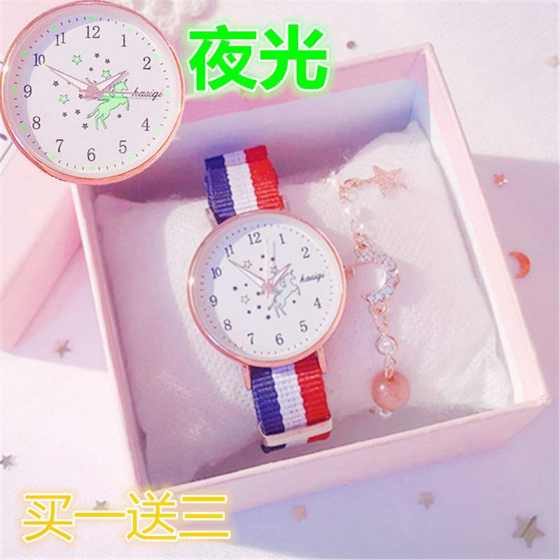 Palace Museum star night watch female ins Fengsen college student fugusen womens simple canvas belt