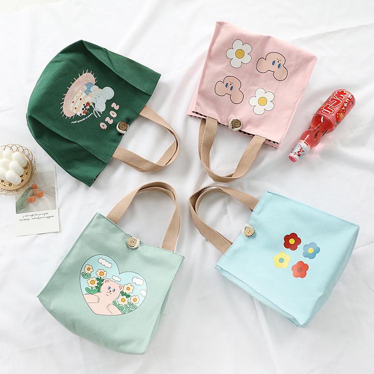 Текстильные сумки Артикул 618697680042