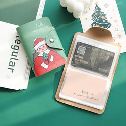 圣诞节礼物少女心20卡位卡包女ins潮学生小巧超薄多卡位卡片包