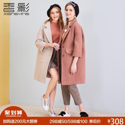 香影女装官方旗舰店,牌子介绍