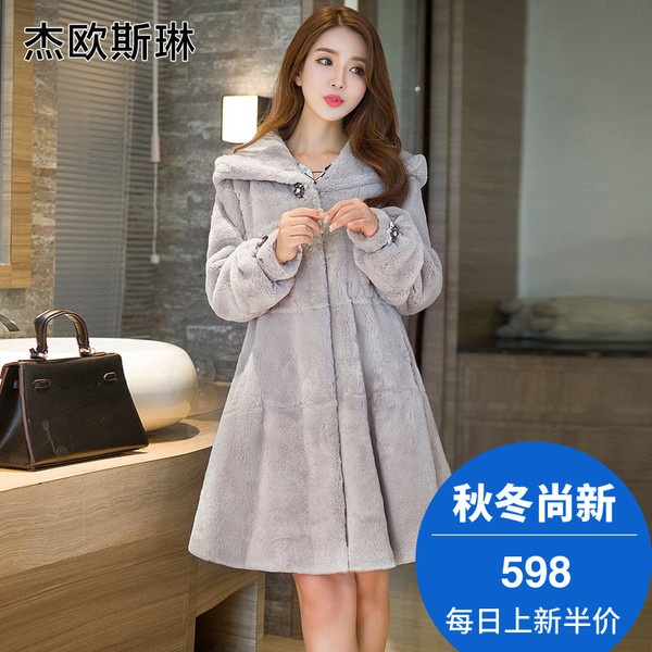 Jieousilin 2017 new Korean hooded diamond whole skin Rex hair long section of Haining fur coat female